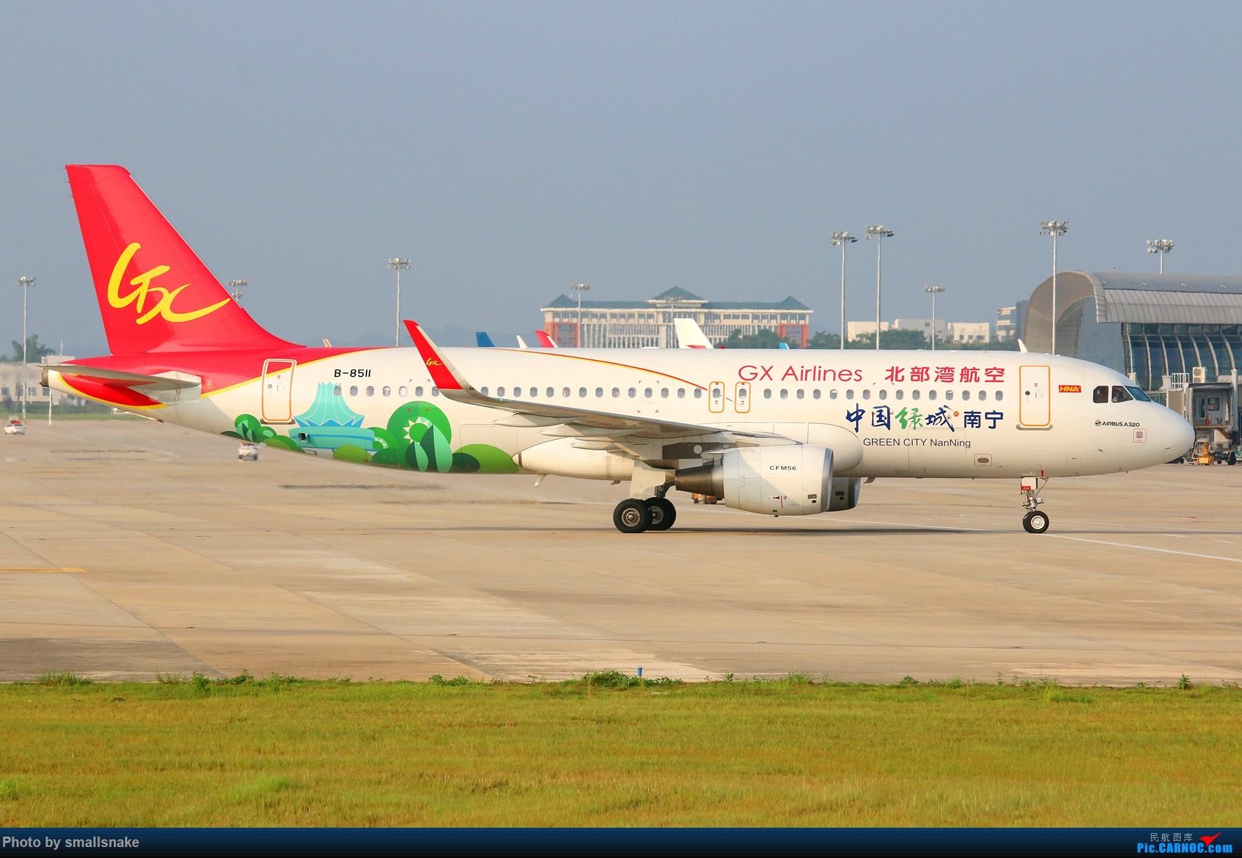 Re:[原创]西部航空欢乐谷彩绘光临NNG... AIRBUS A320-200 B-8511