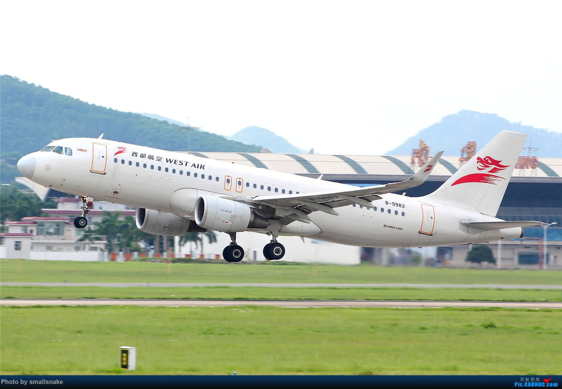 Re:[原创]西部航空欢乐谷彩绘光临NNG... AIRBUS A320-200 B-9982