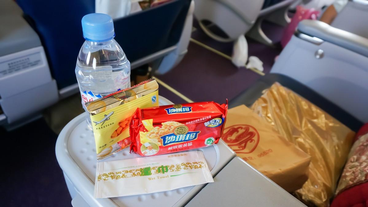 Re: [原创]【 回国八万里 | 兑现一个三年的承诺 | 金色海峡 | 下集 】 AIRBUS A321-200 B-8315 中国青岛流亭国际机场
