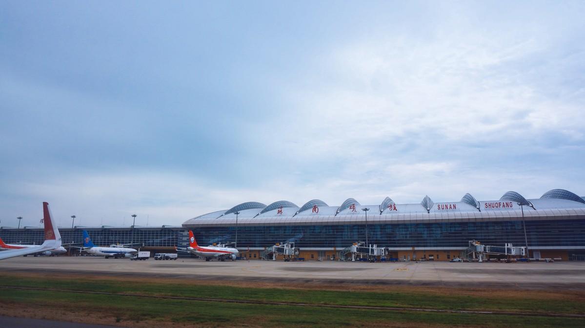 Re: [原创]【 回国八万里 | 兑现一个三年的承诺 | 金色海峡 | 下集 】 AIRBUS A321-200 B-8315 中国无锡硕放国际机场