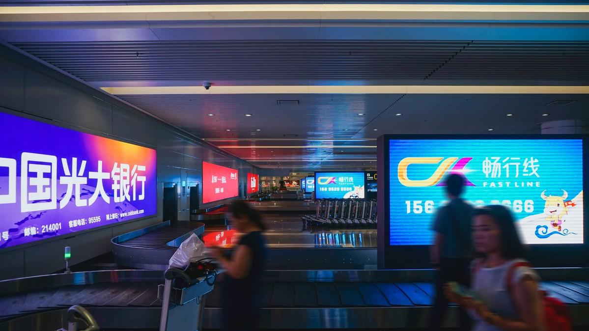 Re: [原创]【 回国八万里 | 兑现一个三年的承诺 | 金色海峡 | 下集 】 AIRBUS A321-200 B-8315 中国无锡硕放国际机场 中国无锡硕放国际机场