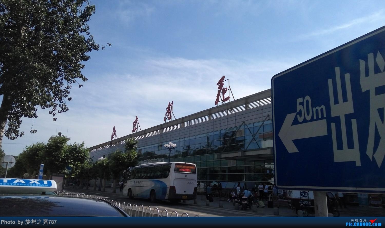 Re:KN5890 佛山=黄山=北京南苑
