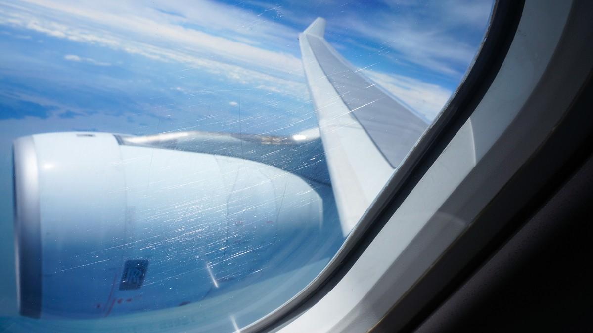 Re: [原创]【 回国八万里 | 兑现一个三年的承诺 | 金色海峡 | 下集 】 AIRBUS A330-300 B-HLS 空中
