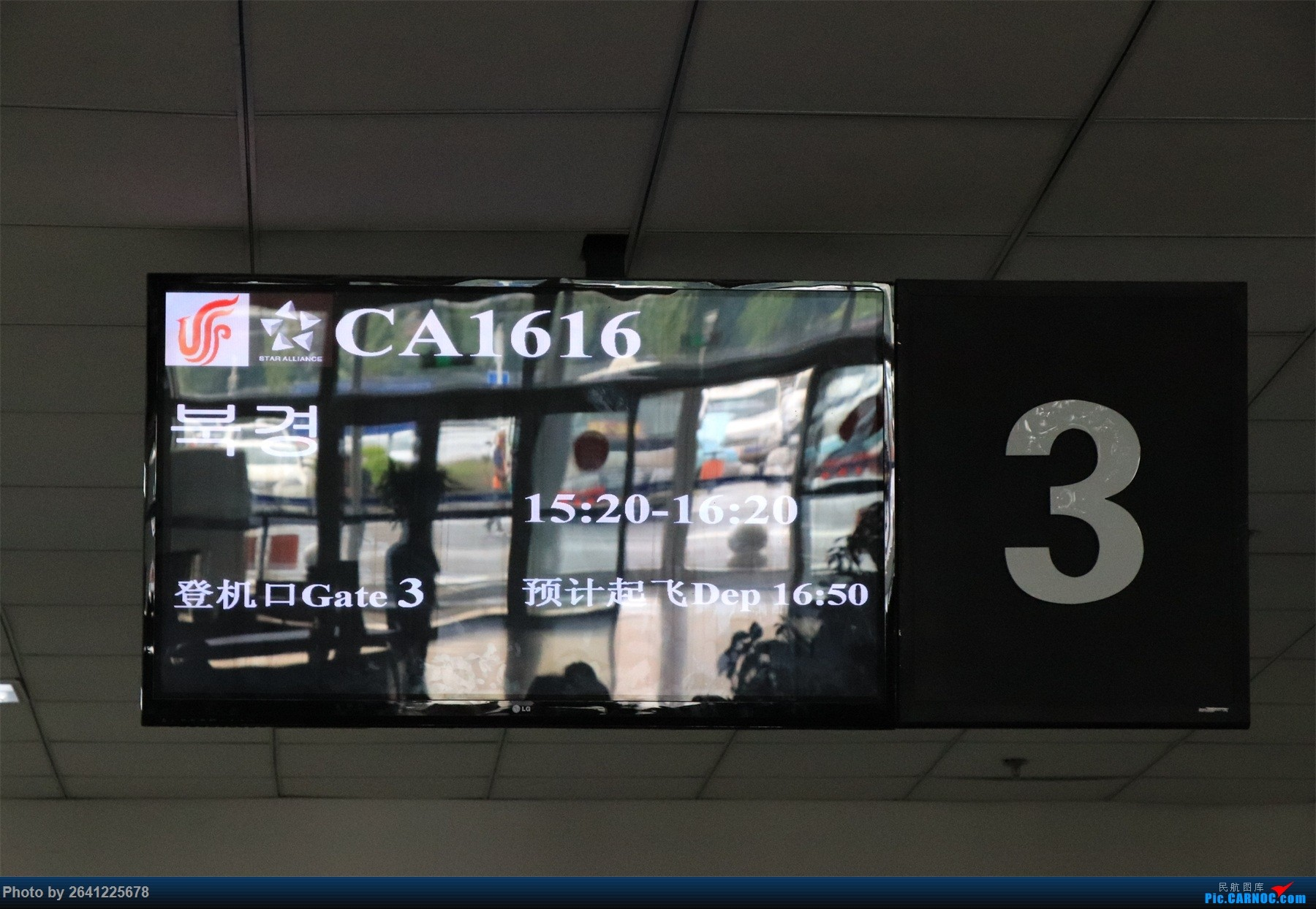 Re:[原创]【和小周飞拍世界第4集】空铁联运回家乡,长白延边好风光(家庭出游+探亲吉林6日游)*****更新至延吉部分,有FLIGHT LOG*****    中国延吉朝阳川国际机场