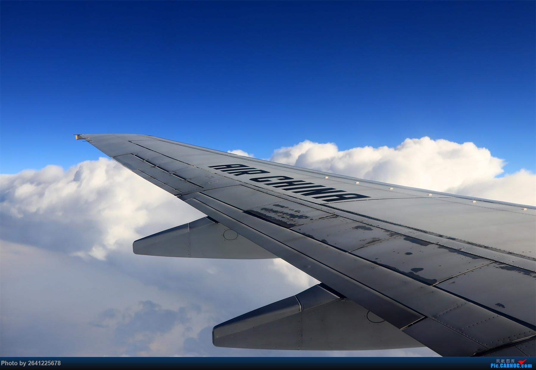 Re:[原创]【和小周飞拍世界第4集】空铁联运回家乡,长白延边好风光(家庭出游+探亲吉林6日游)*****更新至延吉部分,有FLIGHT LOG***** BOEING 737-800 B-5328 中国延吉朝阳川国际机场