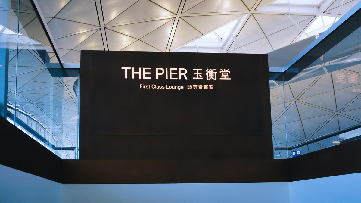 Re: [原创]【 回国八万里 | 兑现一个三年的承诺 | 金色海峡 | 下集 】    中国香港国际机场