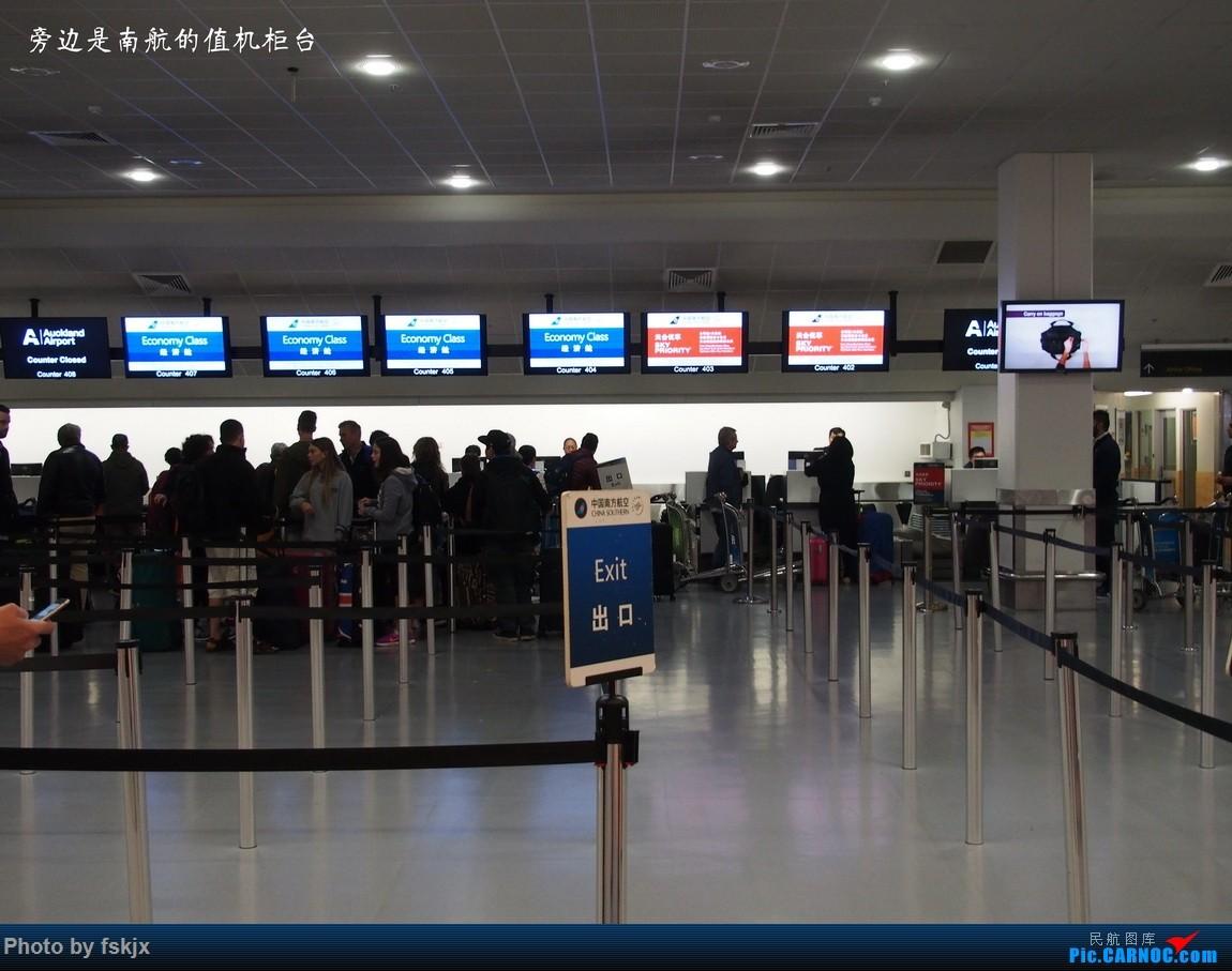 【fskjx的飞行游记☆51】地球上的一滴眼泪·大美青海    新西兰奥克兰机场