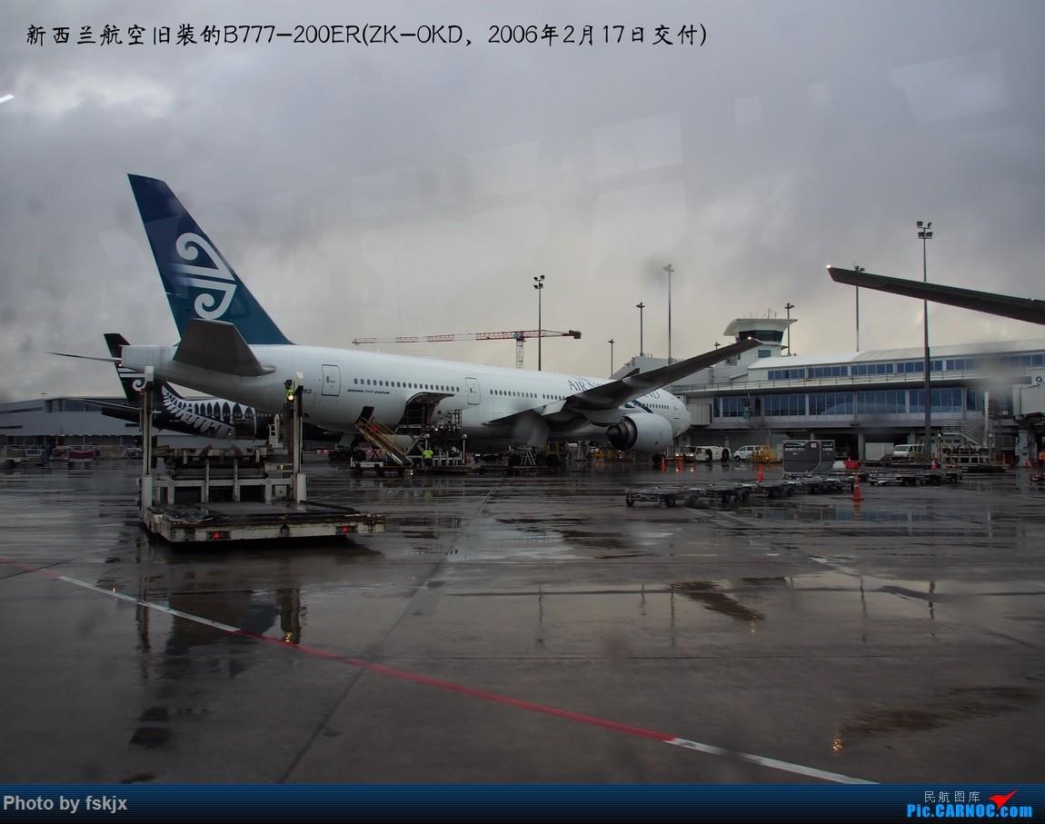 【fskjx的飞行游记☆52】地球上的一滴眼泪·大美青海 BOEING 777-200ER ZK-OKD 新西兰奥克兰机场