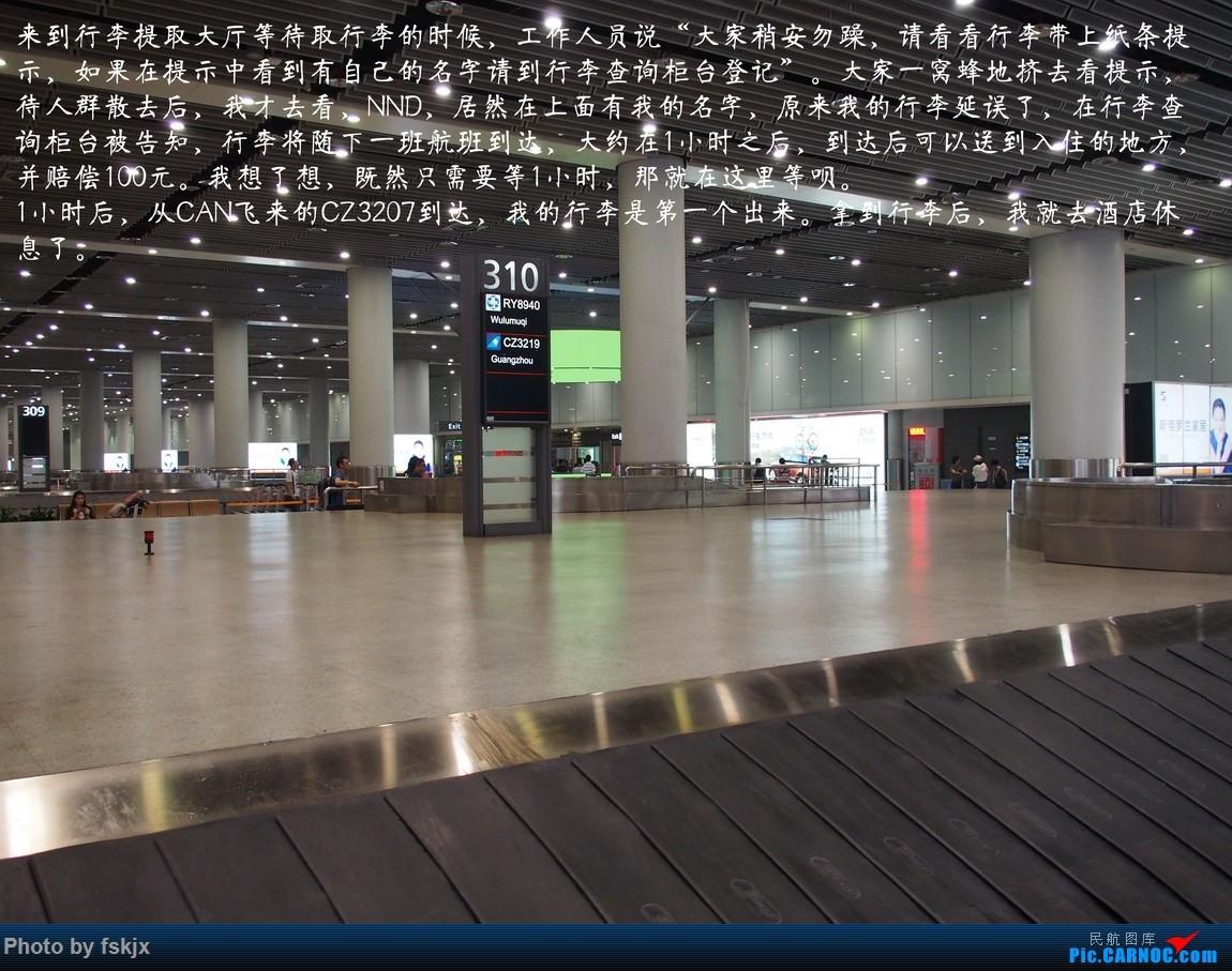 【fskjx的飞行游记☆52】地球上的一滴眼泪·大美青海 AIRBUS A320-200 B-2406 中国西安咸阳国际机场 中国西安咸阳国际机场