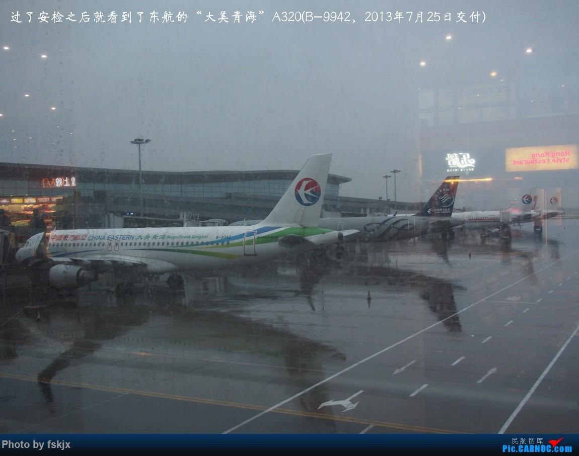 【fskjx的飞行游记☆52】地球上的一滴眼泪·大美青海 AIRBUS A320-200 B-9942 中国西安咸阳国际机场
