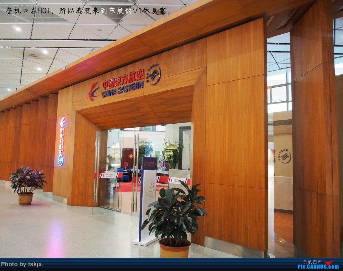 【fskjx的飞行游记☆52】地球上的一滴眼泪·大美青海 AIRBUS A319-100 B-6452 中国西安咸阳国际机场 中国西安咸阳国际机场