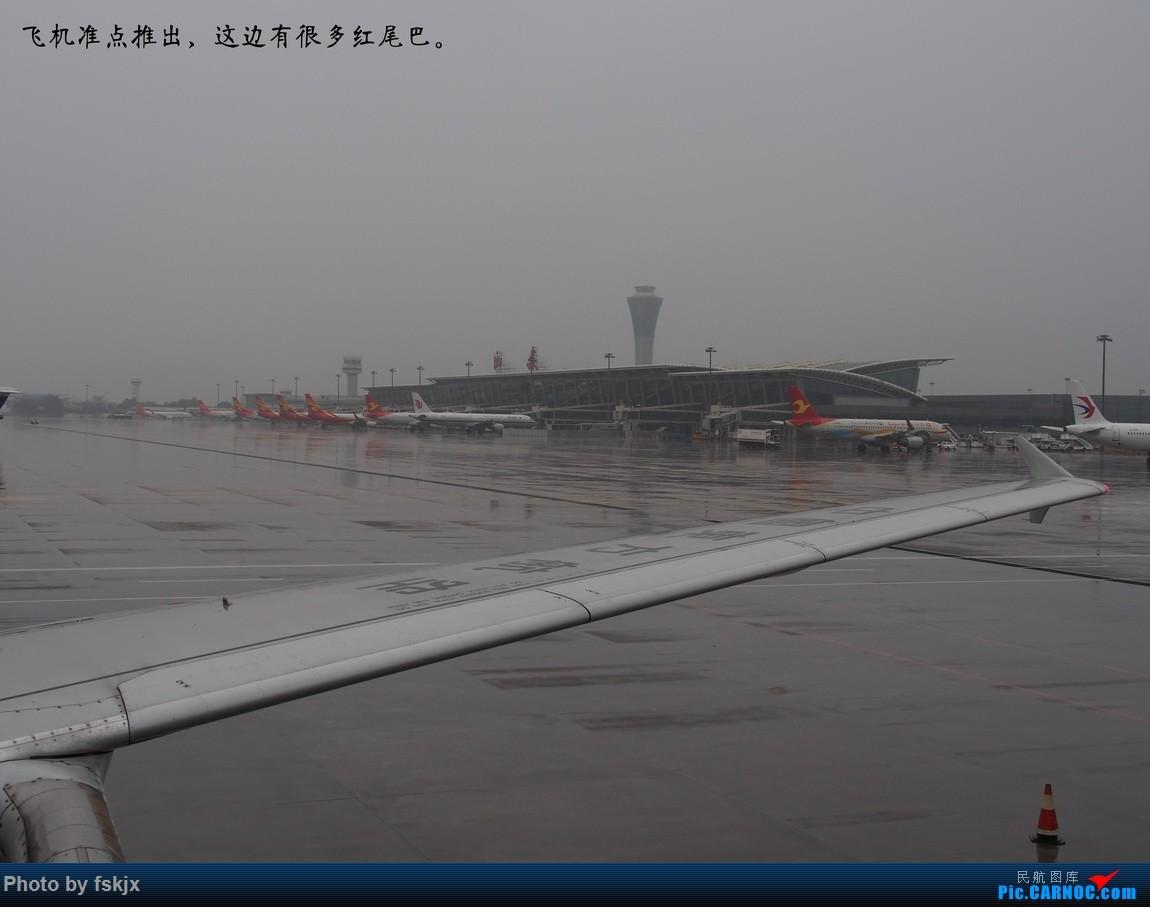 【fskjx的飞行游记☆52】地球上的一滴眼泪·大美青海 AIRBUS A319-100 B-6218 中国西安咸阳国际机场 中国西安咸阳国际机场