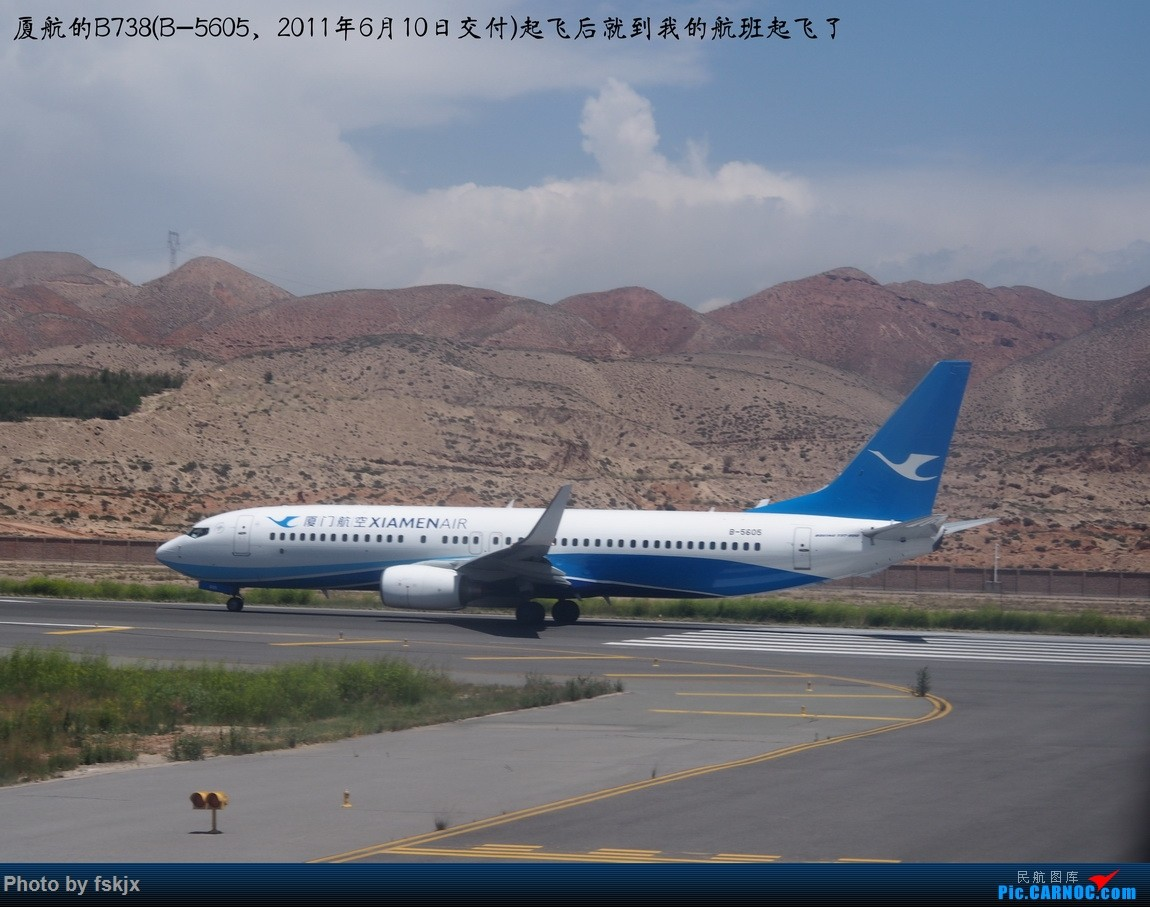 【fskjx的飞行游记☆52】地球上的一滴眼泪·大美青海 BOEING 737-800 B-5605 中国西宁曹家堡机场