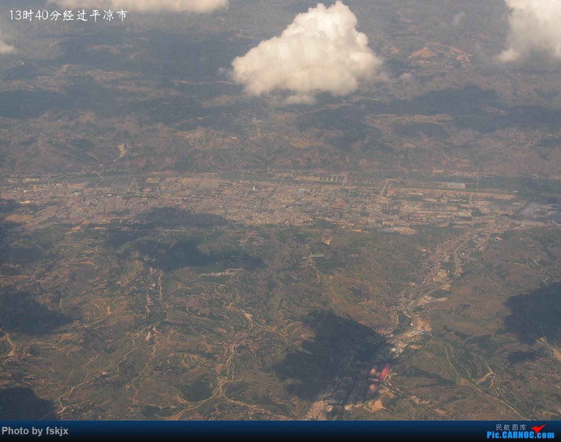 【fskjx的飞行游记☆52】地球上的一滴眼泪·大美青海 AIRBUS A319-100 B-6172