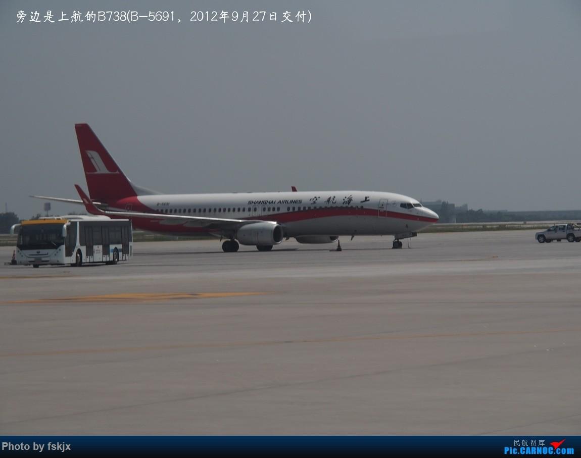 【fskjx的飞行游记☆52】地球上的一滴眼泪·大美青海 BOEING 737-800 B-5691 中国西安咸阳国际机场