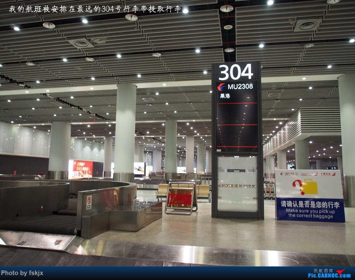 【fskjx的飞行游记☆52】地球上的一滴眼泪·大美青海 AIRBUS A320-200 B-9917 中国西安咸阳国际机场 中国西安咸阳国际机场