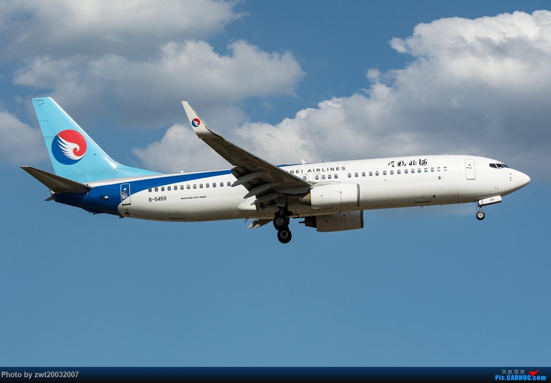 Re:{CARNOC重庆飞友会}冒个泡,刷组屏 BOEING 737-800 B-5459 中国重庆江北国际机场
