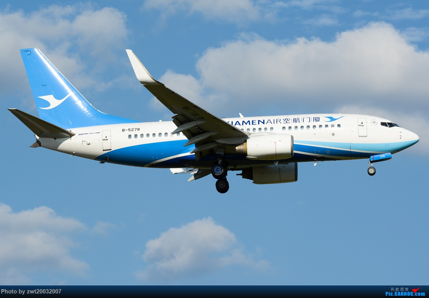 Cn china aviation news page 46 skyscrapercity - China southern airlines london office ...
