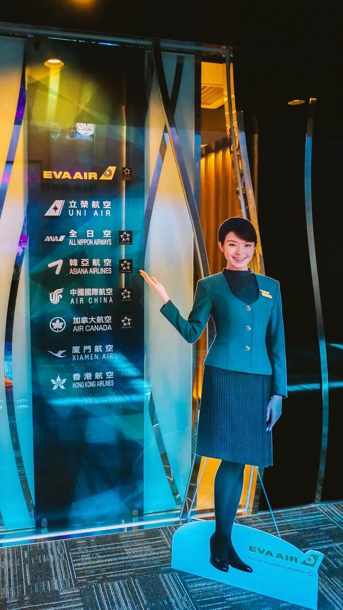 Re:【 回国八万里   兑现一个三年的承诺   金色海峡   下集 】    中国台北桃园国际机场