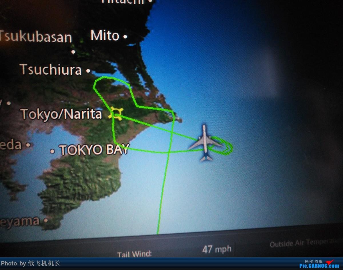 Re:[原创]日本关东关西游记之台风天坐飞机的感受:猛颠、复飞、盘旋、备降、延误... ... 767