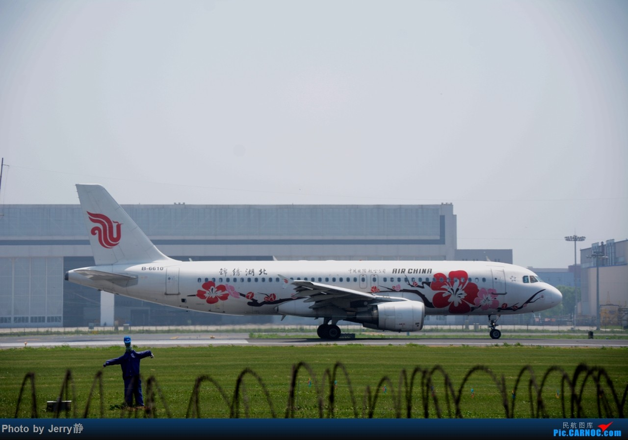 Re:[原创][SHE]July拍机 AIRBUS A320-200 B-6610