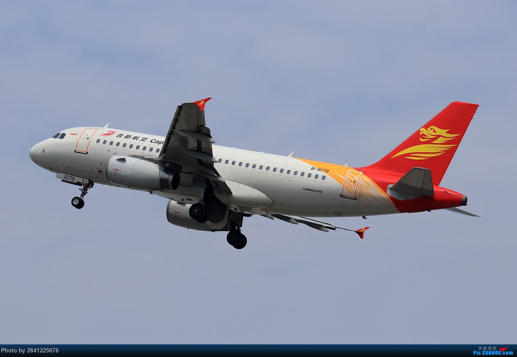 Re:[原创]【ZBAA】轻霾去拍机 AIRBUS A319-100 B-6179 中国北京首都国际机场