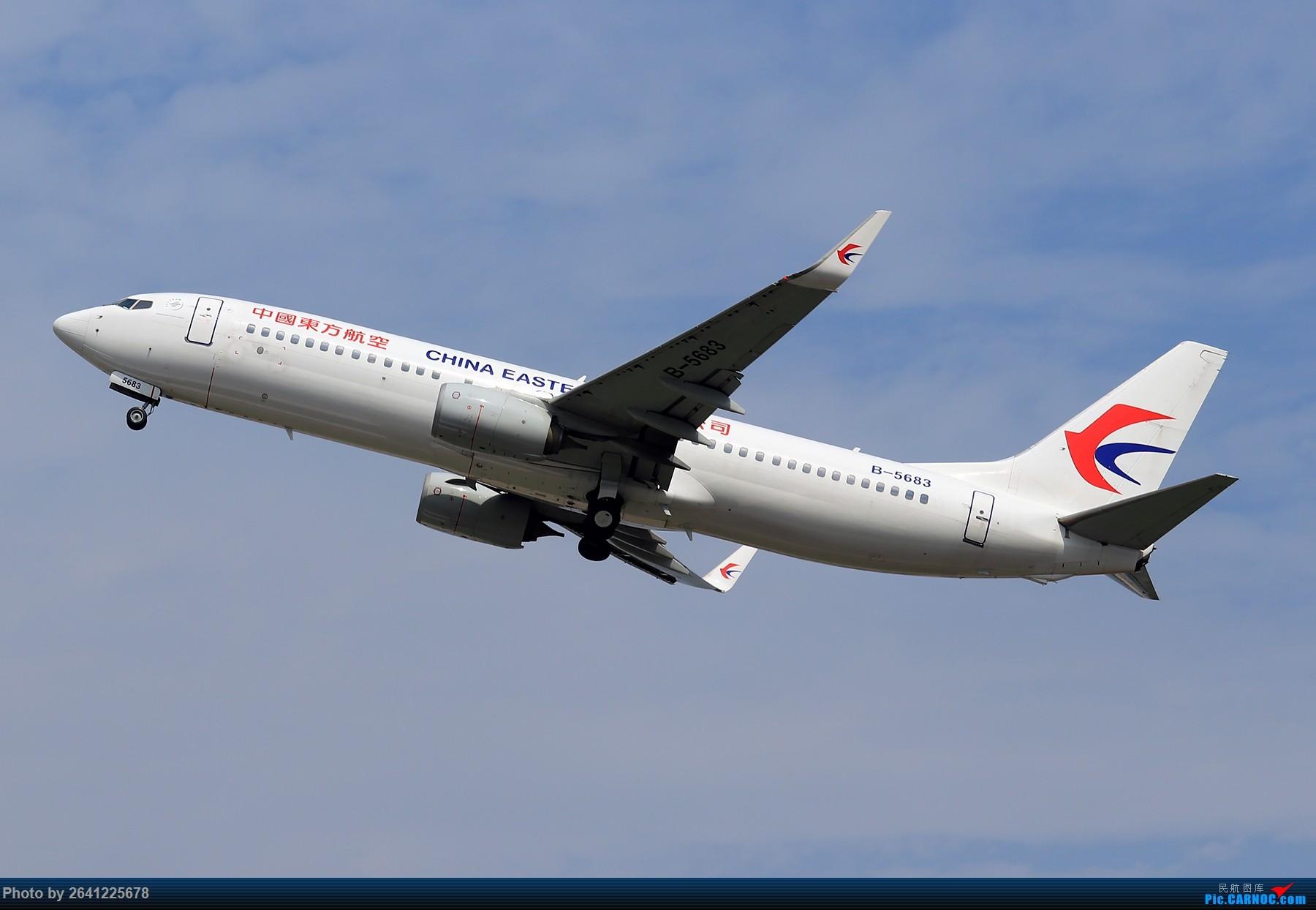 Re:[原创]【ZBAA】轻霾去拍机 BOEING 737-800 B-5683 中国北京首都国际机场