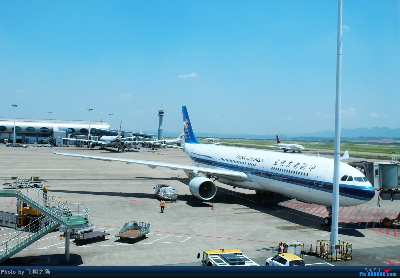 Re:[原创]飞翔之猫暑期广州之行! AIRBUS A330-300  重庆江北国际机场