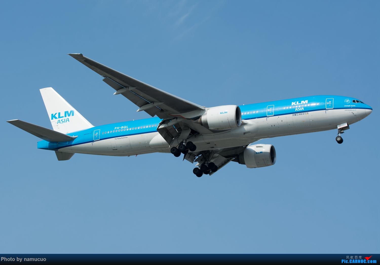 Re:[原创][PEK]7月30日荷兰皇家航空公司KLM波音787-9梦想飞机首航北京 BOEING 777-200 PH-BQL