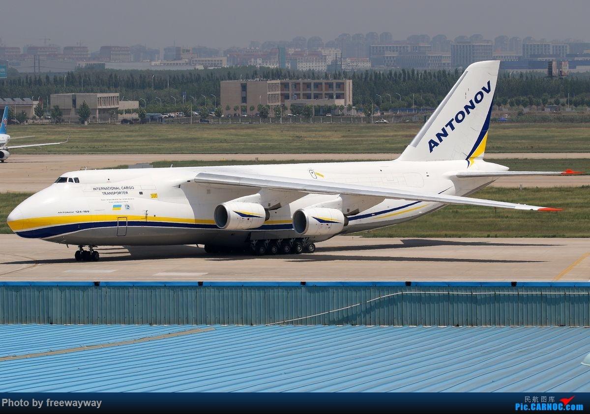 ䷹�c��*����an9�%:+��)�h�_9日降落tsn antonov an-124 ur-82029 中国天津滨海国际机场
