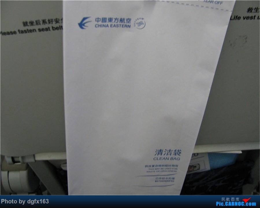 Re:[原创]【dgfx163的游记(15)】中国东方航空 A320-200 大连DLC- 南京NKG MU2992 再再再访南京 特价票华东游 7月艳阳天火炉要烤熟