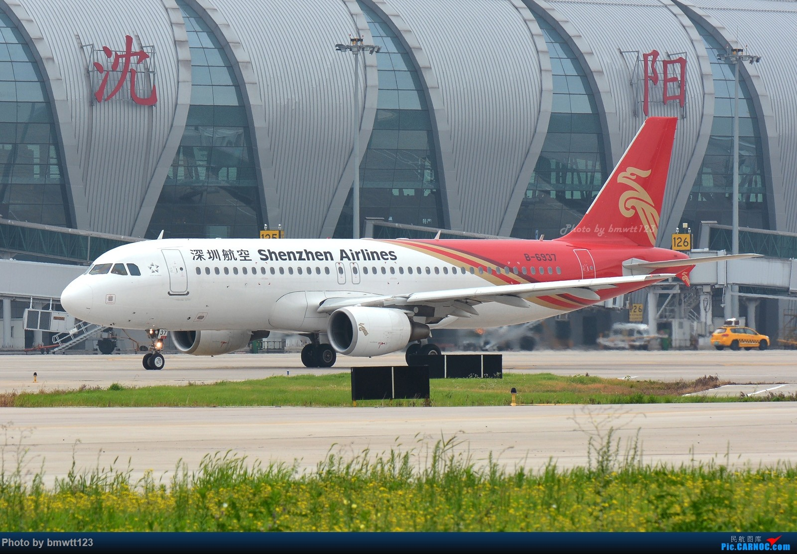 Re:[原创]【SHE沈阳】桃仙地面一组(45图)自带地景! AIRBUS A320-200 B-6937 中国沈阳桃仙国际机场  地面服务