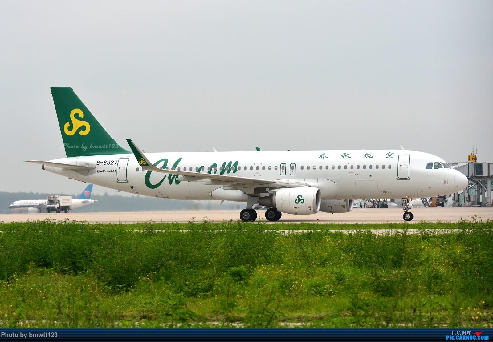 Re:[原创]【SHE沈阳】桃仙地面一组(45图)自带地景! AIRBUS A320-200 B-8327 中国沈阳桃仙国际机场