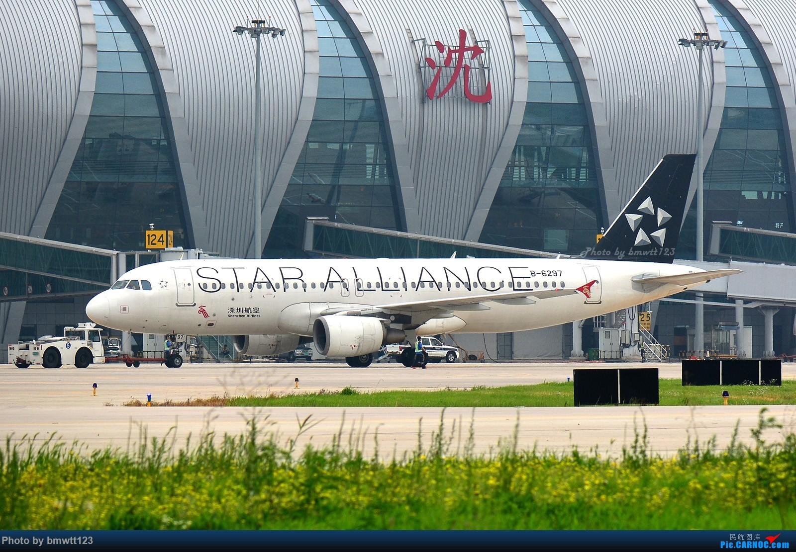 Re:[原创]【SHE沈阳】桃仙地面一组(45图)自带地景! AIRBUS A320-200 B-6297 中国沈阳桃仙国际机场