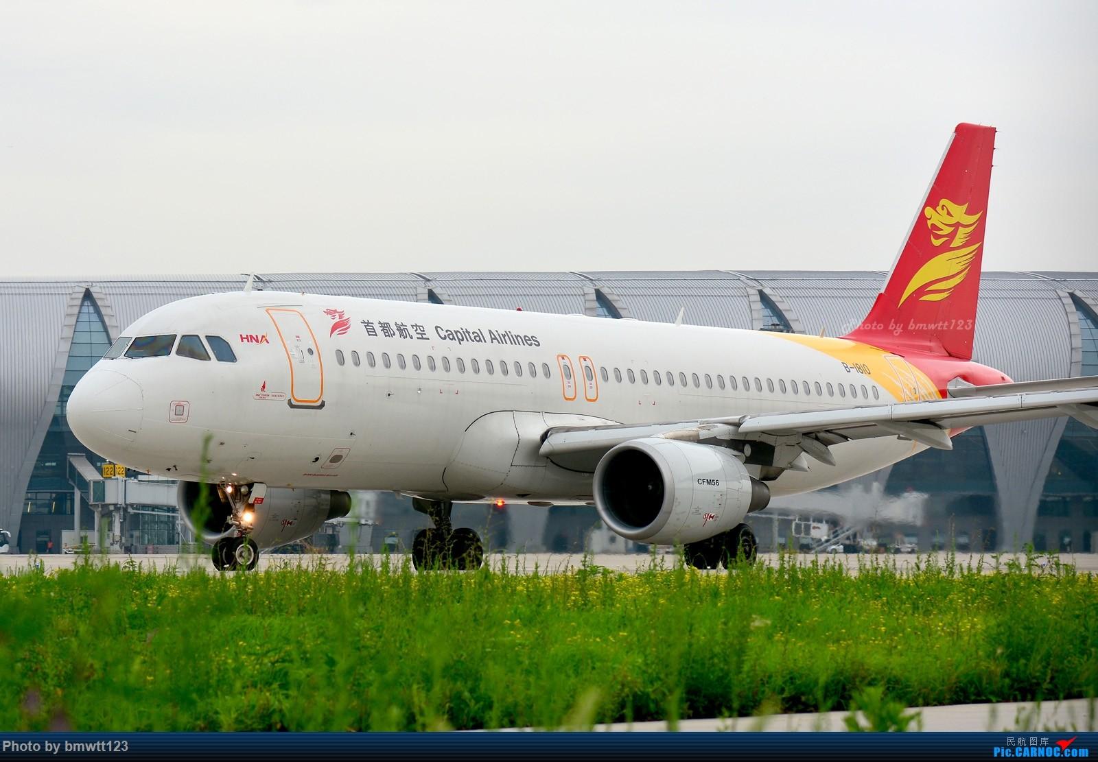 Re:[原创]【SHE沈阳】桃仙地面一组(45图)自带地景! AIRBUS A320-200 B-1810 中国沈阳桃仙国际机场