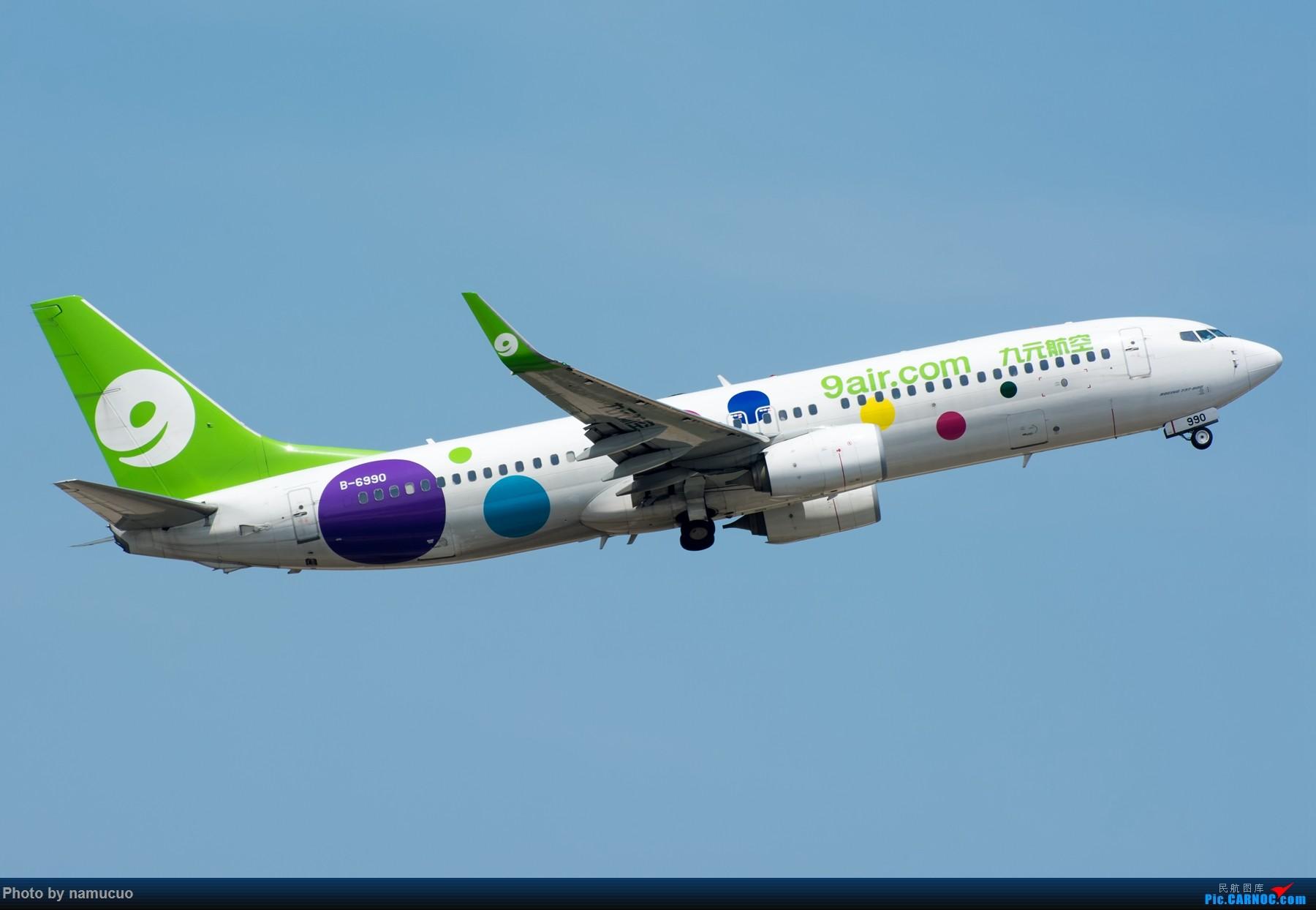 【TSN】九元航空738拉起收轮 BOEING 737-800 B-6990