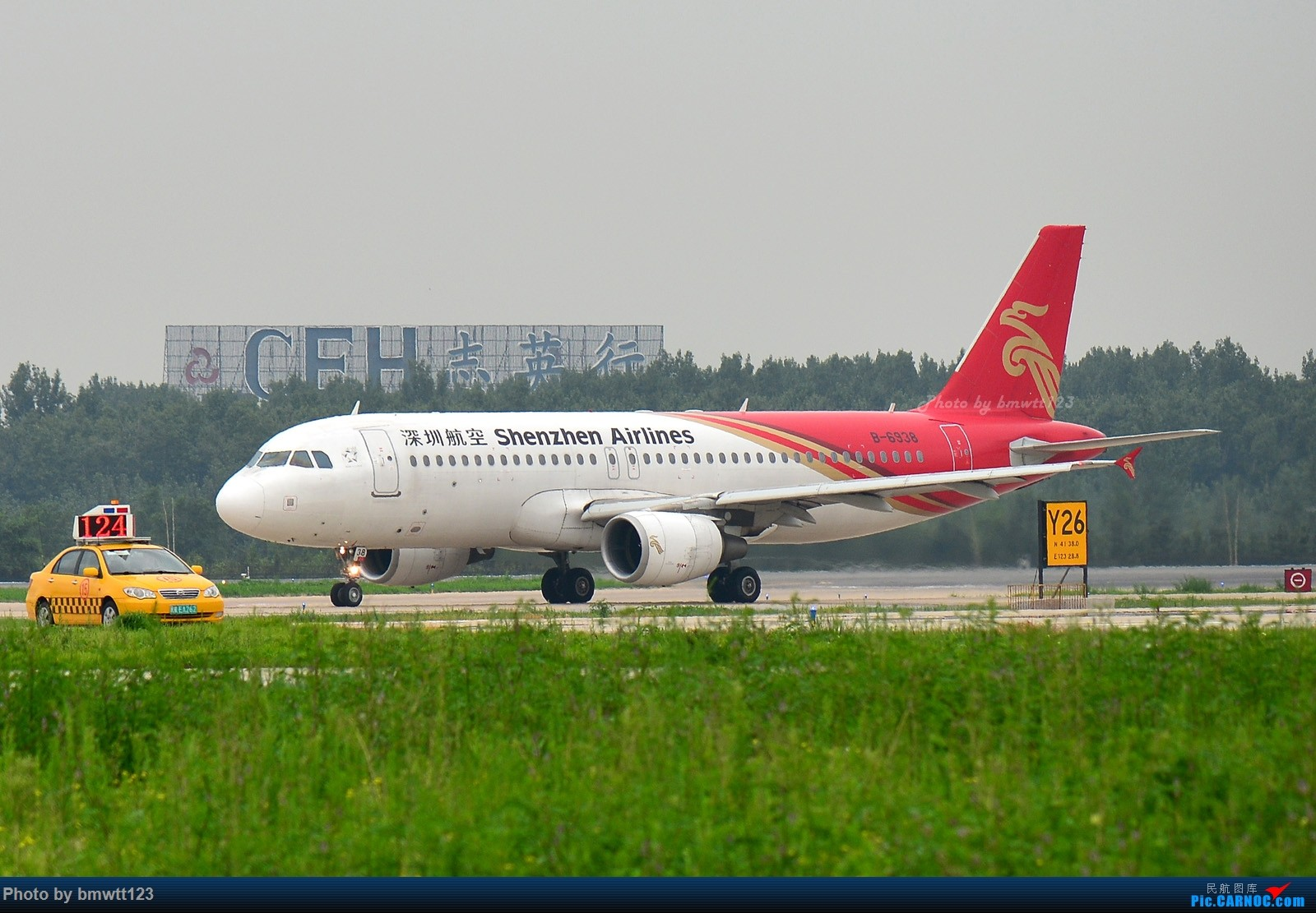 Re:[原创]【SHE沈阳】桃仙地面一组(45图)自带地景! AIRBUS A320-200 B-6938 中国沈阳桃仙国际机场