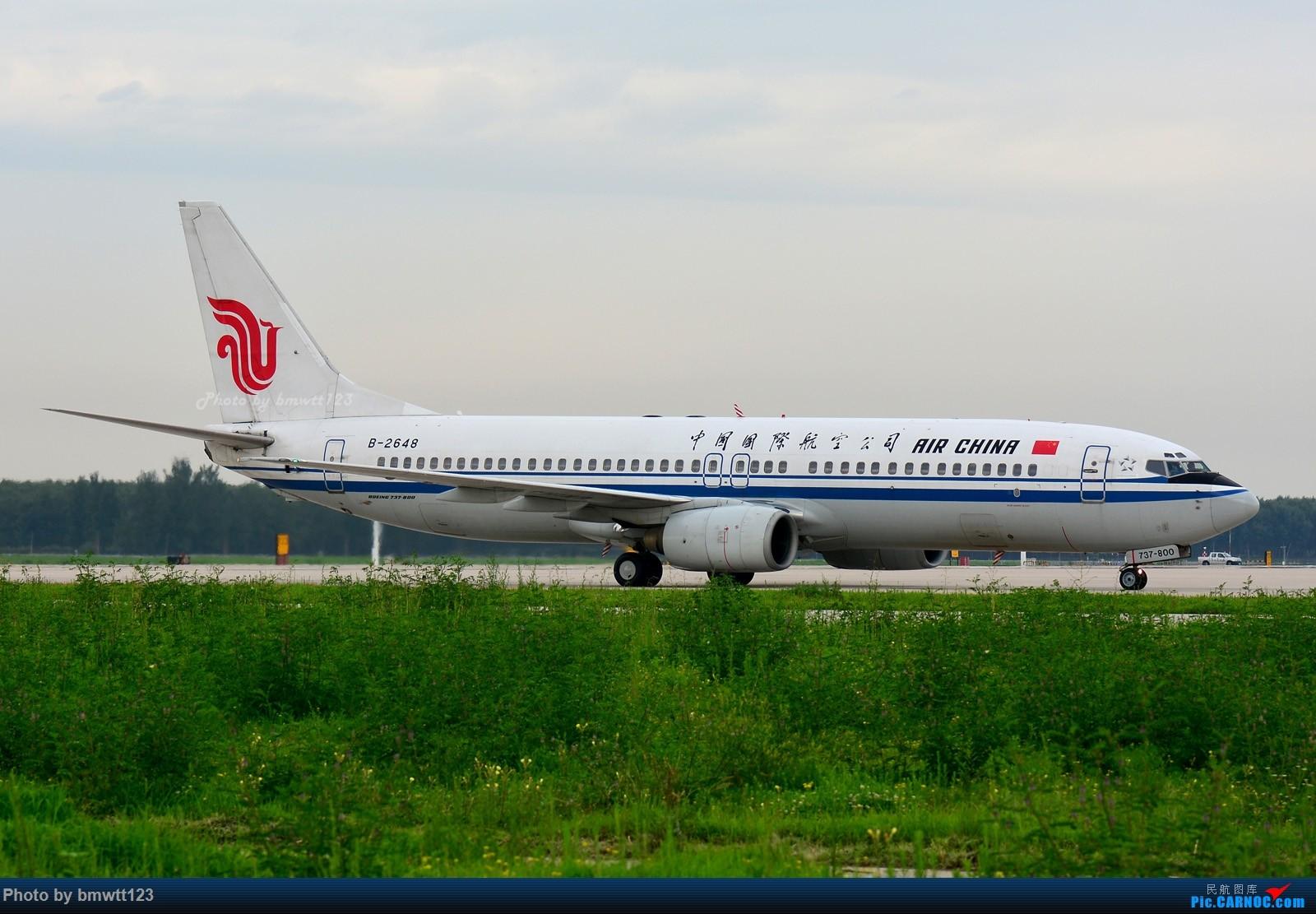 Re:[原创]【SHE沈阳】桃仙地面一组(45图)自带地景! BOEING 737-800 B-2648 中国沈阳桃仙国际机场