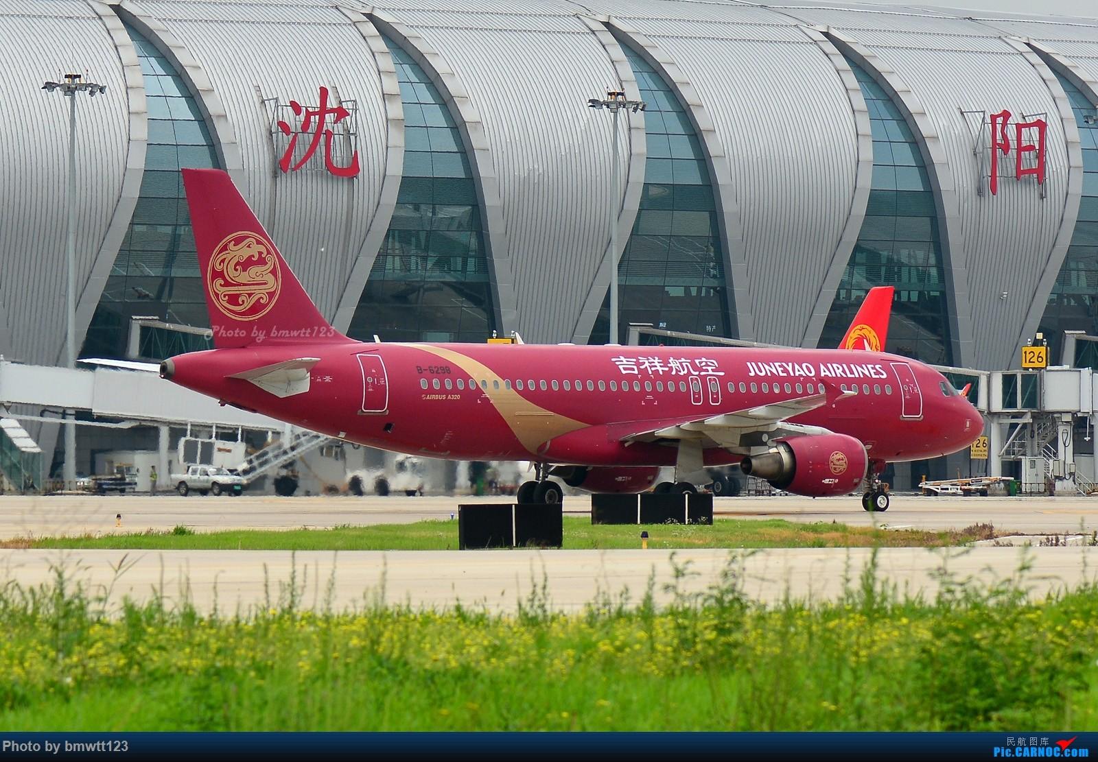 Re:[原创]【SHE沈阳】桃仙地面一组(45图)自带地景! AIRBUS A320-200 B-6298 中国沈阳桃仙国际机场