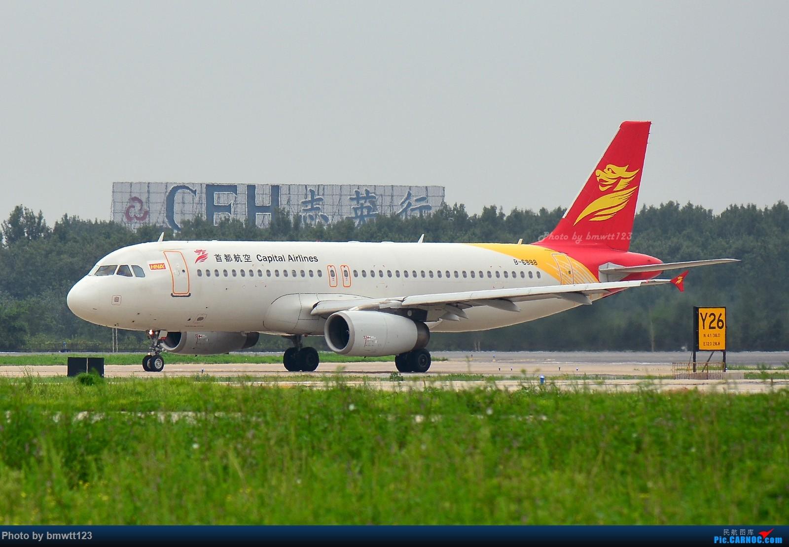 Re:[原创]【SHE沈阳】桃仙地面一组(45图)自带地景! AIRBUS A320-200 B-6898 中国沈阳桃仙国际机场
