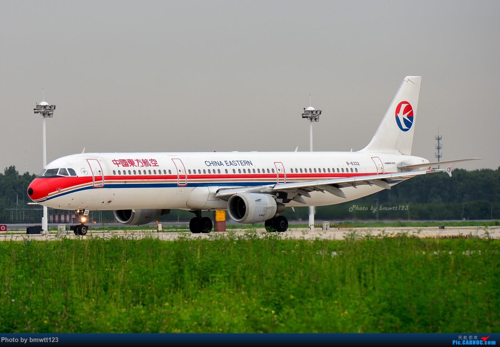 Re:[原创]【SHE沈阳】桃仙地面一组(45图)自带地景! AIRBUS A321-200 B-6332 中国沈阳桃仙国际机场