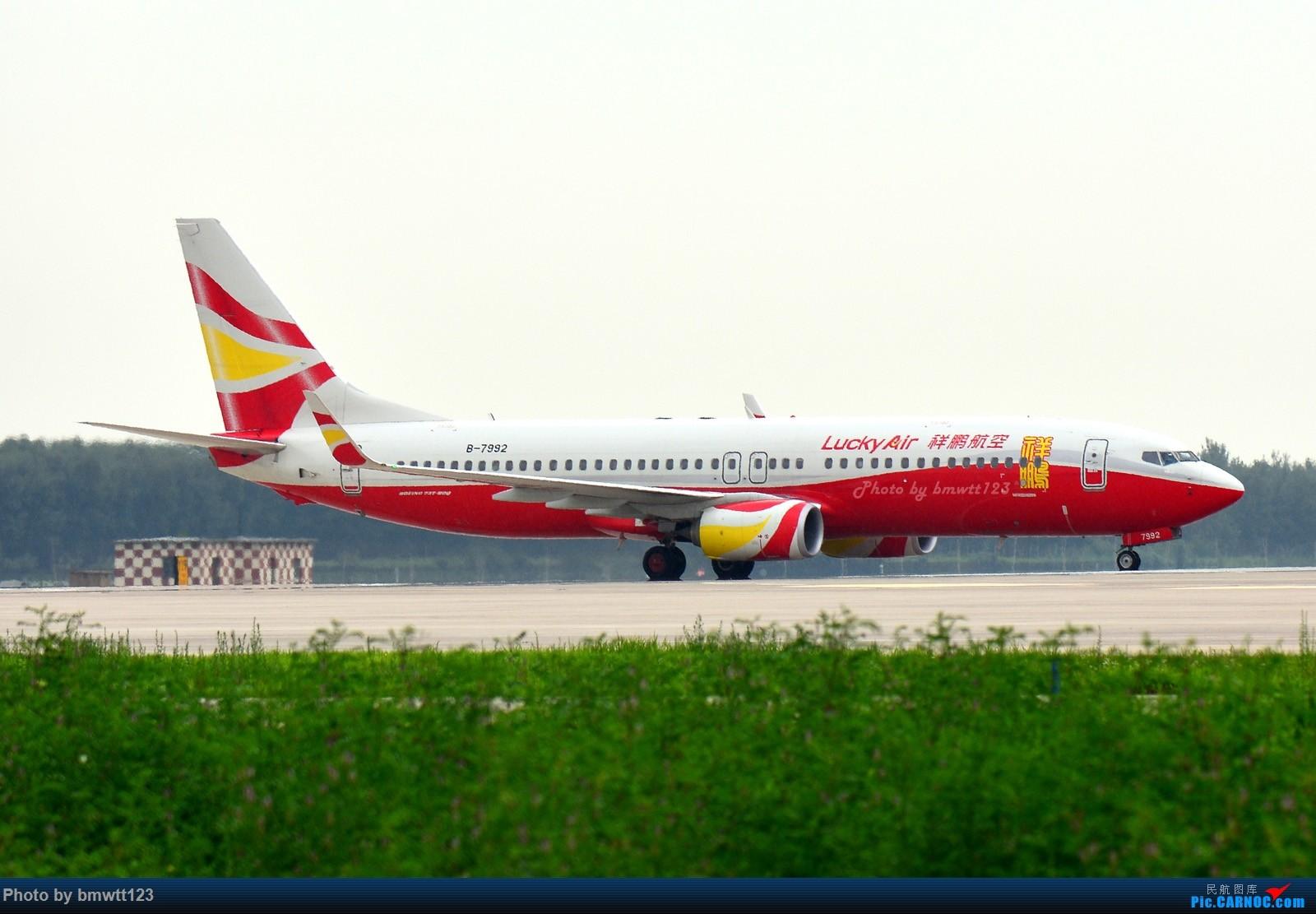 Re:[原创]【SHE沈阳】桃仙地面一组(45图)自带地景! BOEING 737-800 B-7992 中国沈阳桃仙国际机场