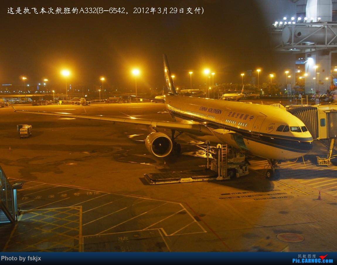 【fskjx的飞行游记☆53】相遇是奇迹·奥克兰 AIRBUS A330-200 B-6542 中国广州白云国际机场