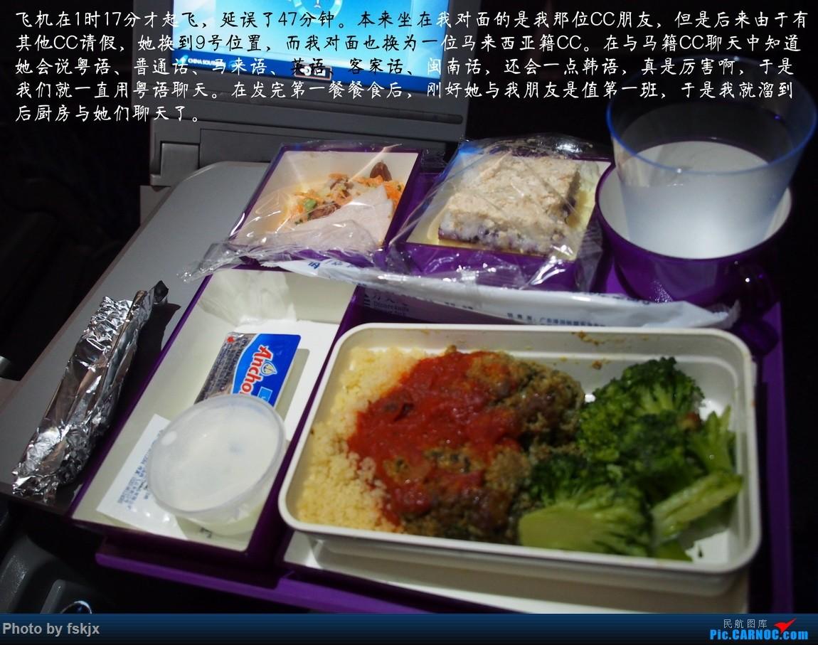 【fskjx的飞行游记☆53】相遇是奇迹·奥克兰 AIRBUS A330-200 B-6542