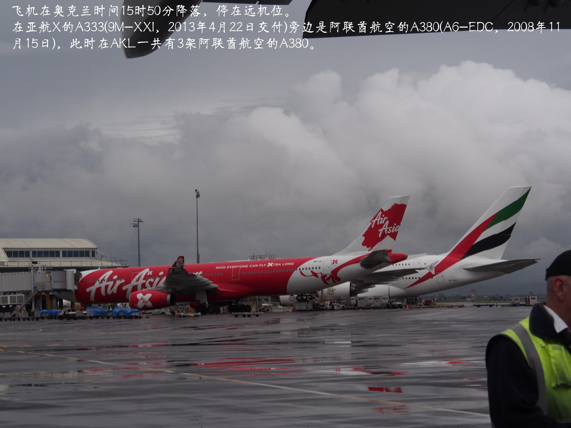 【fskjx的飞行游记☆53】相遇是奇迹·奥克兰 AIRBUS A380 A6-EDC 新西兰奥克兰机场