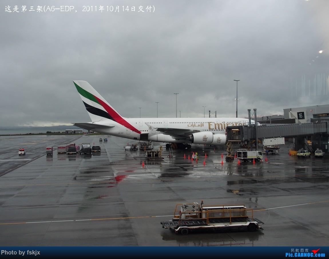 【fskjx的飞行游记☆53】相遇是奇迹·奥克兰 AIRBUS A380 A6-EDP 新西兰奥克兰机场