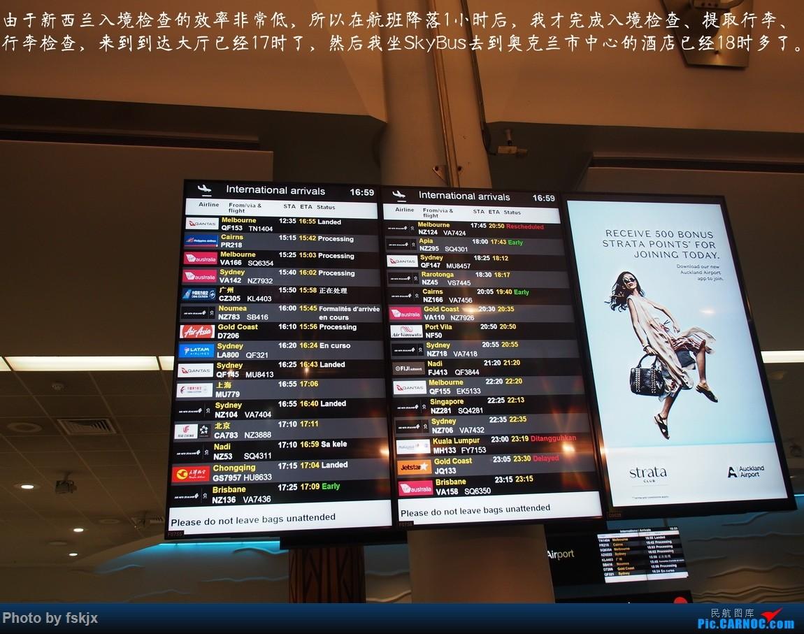 【fskjx的飞行游记☆53】相遇是奇迹·奥克兰 AIRBUS A380 A6-EDP 新西兰奥克兰机场 新西兰奥克兰机场