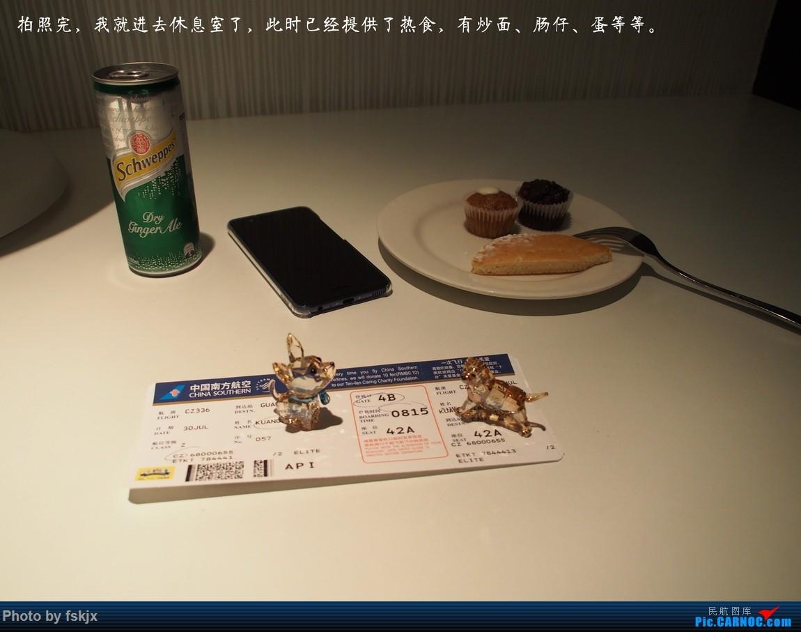 【fskjx的飞行游记☆53】相遇是奇迹·奥克兰 BOEING 787-9 CC-BGD 新西兰奥克兰机场 新西兰奥克兰机场