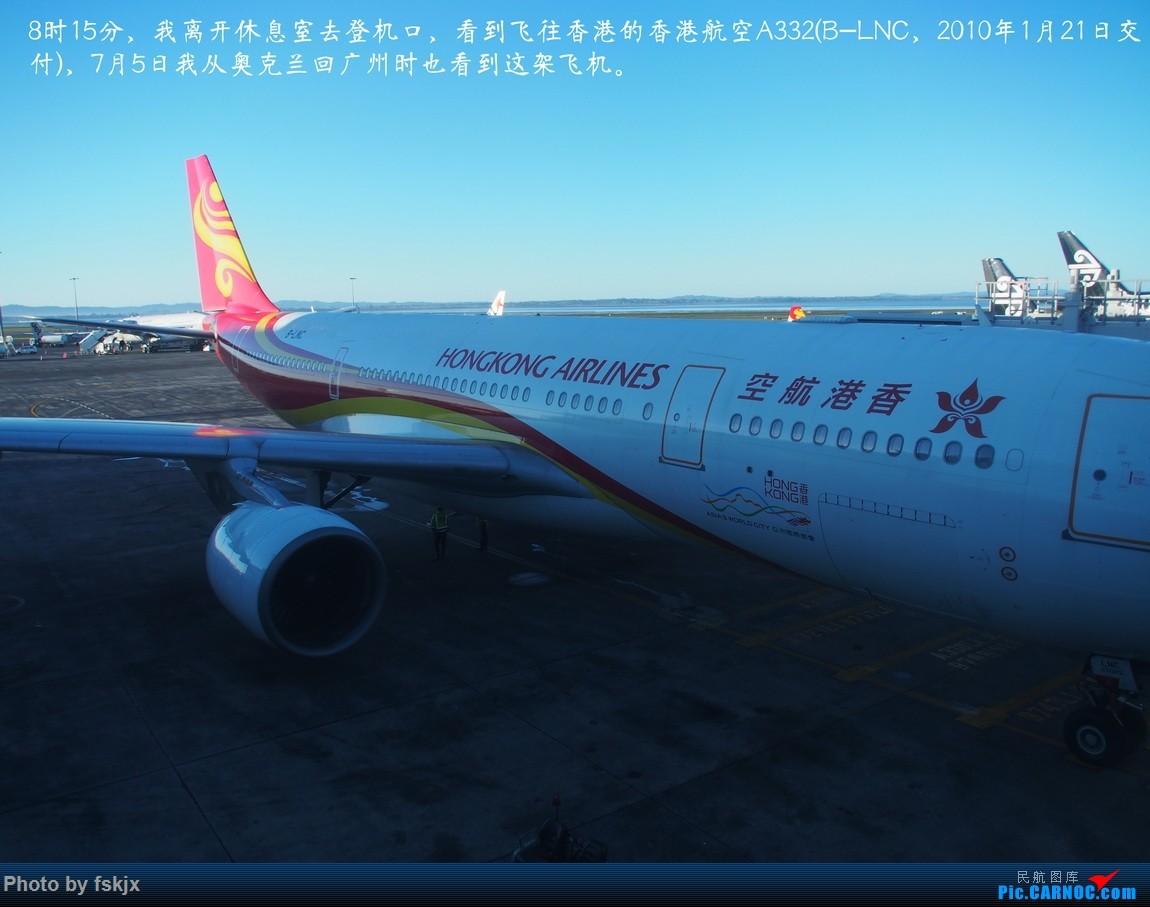 Re:【fskjx的飞行游记☆53】相遇是奇迹·奥克兰 AIRBUS A330-200 B-LNC 新西兰奥克兰机场