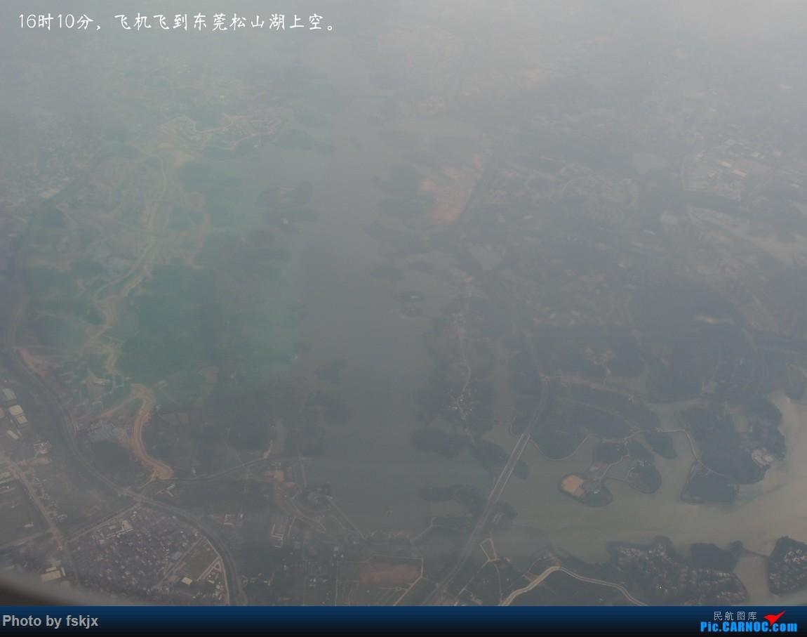 【fskjx的飞行游记☆53】相遇是奇迹·奥克兰 AIRBUS A330-200 B-6532
